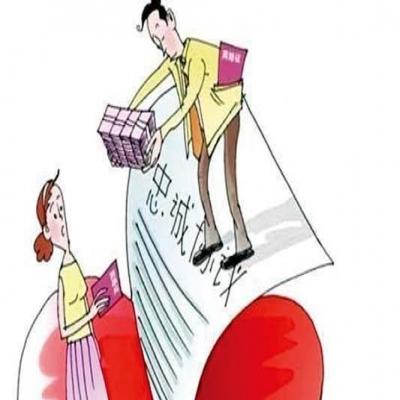 夫妻忠诚协议签还是不签?签了之后是否有效?